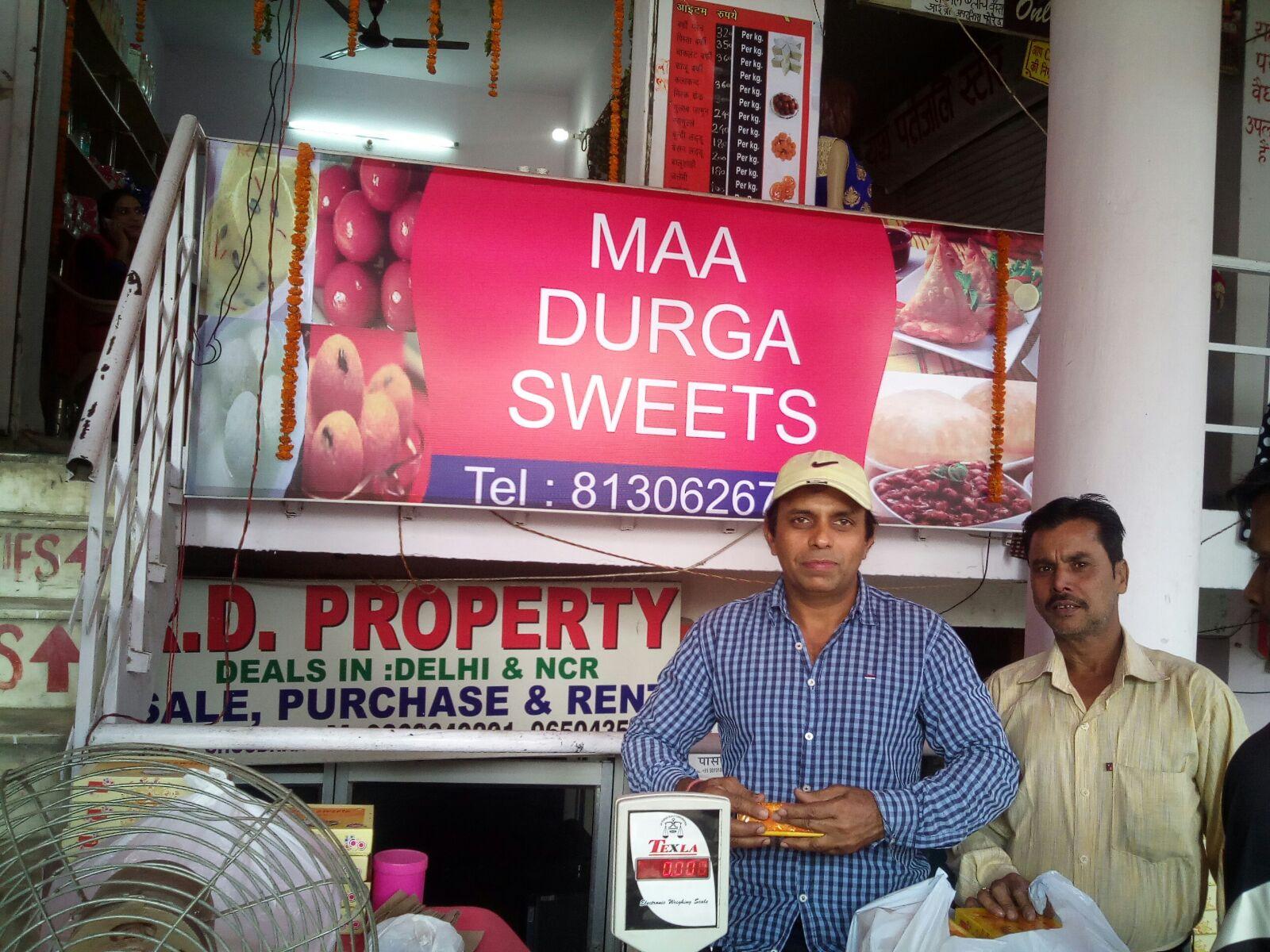 Maa Durga Sweets - logo