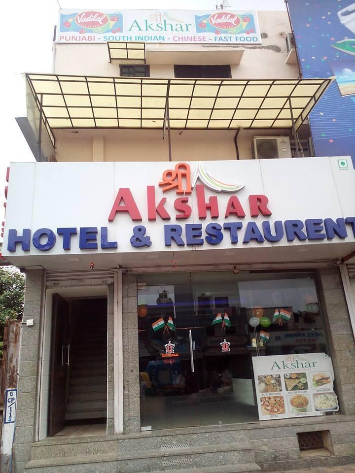 shree akshar hotel - logo