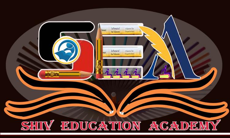 Shiv Education Academy - logo