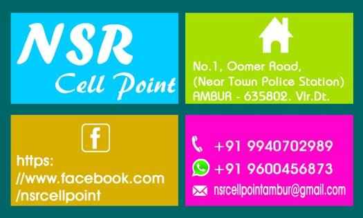 nsr cell point - logo