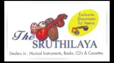 The Sruthilaya - logo
