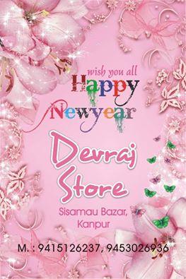 Devraj Store - logo