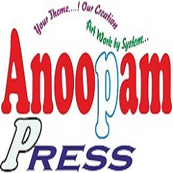 Anoopam Press - logo