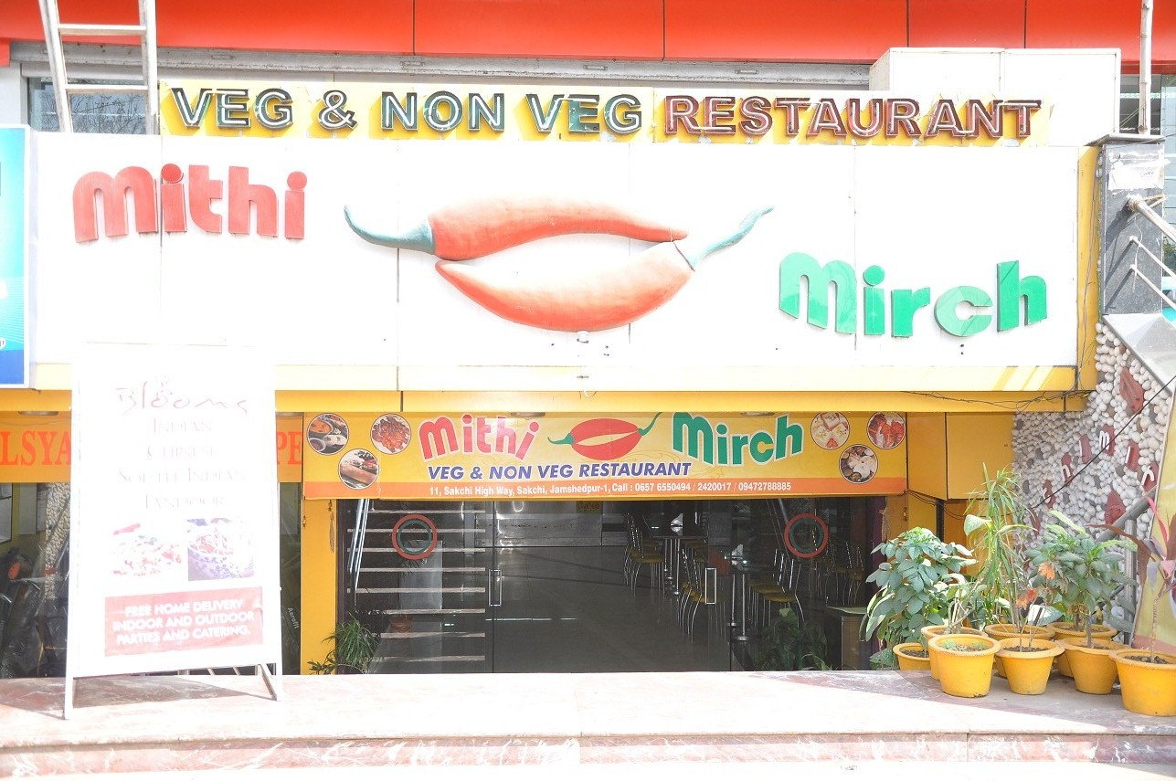 MITHI MIRCHI