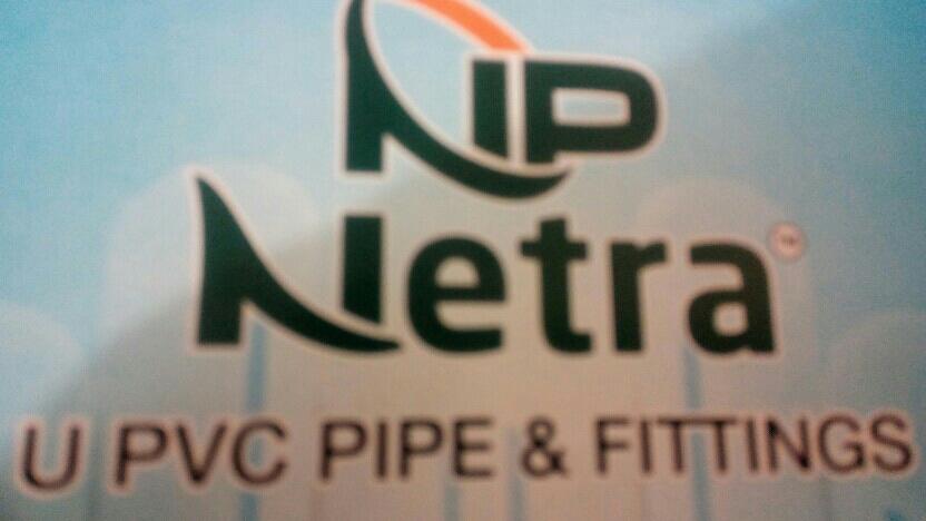 Netra Polyplast Pvt Ltd - logo