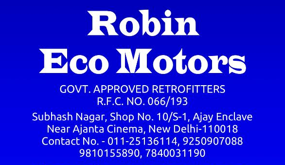 Robin Eco Motors
