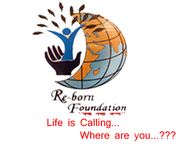 Re-Born Foundation - logo