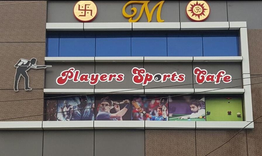 Players Sports Cafe - logo