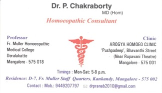 Dr P Chakraborty - logo