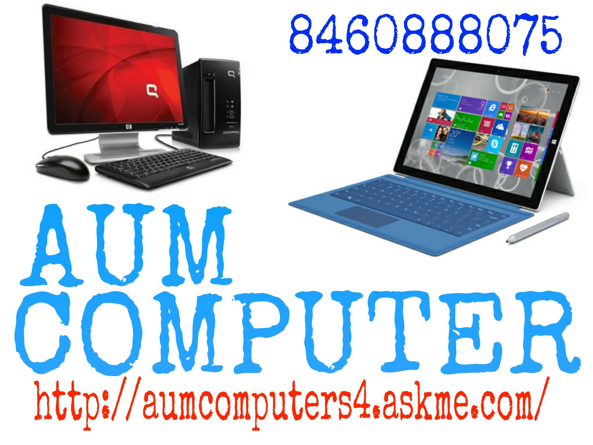 Aum Computer(J N G) - logo
