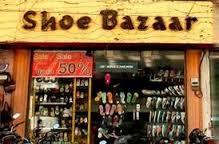 Shoe Bazaar - logo