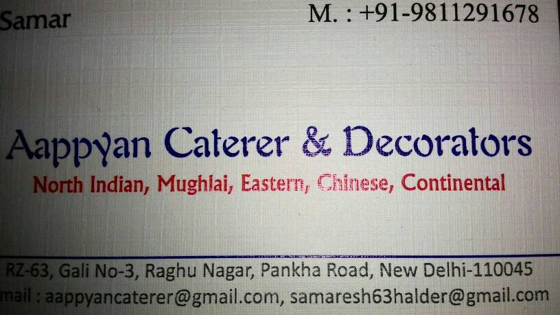 Aappayan Caterers & Decorators