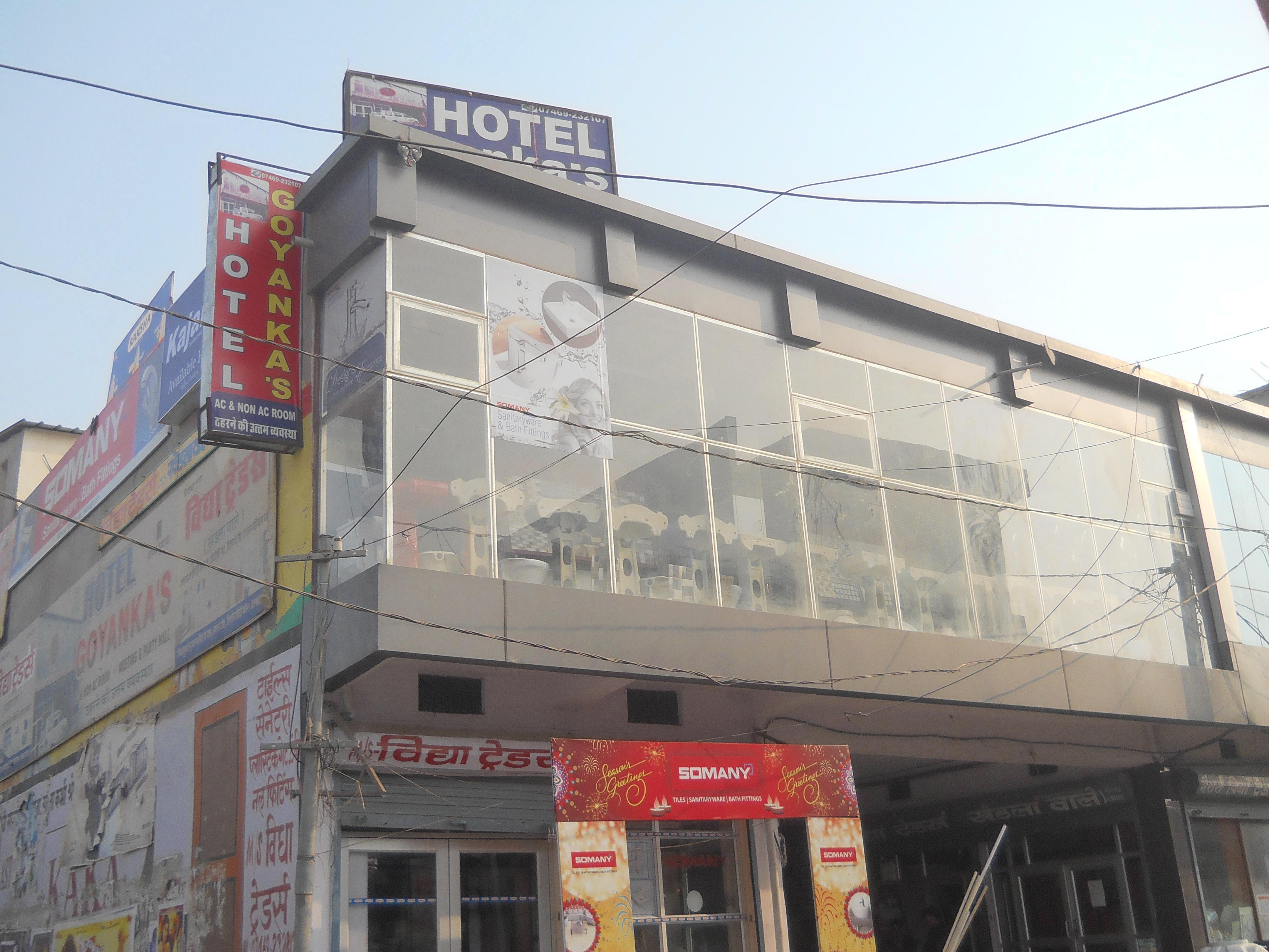 Hotel Goyanka S - logo