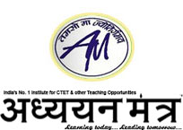 Adhyayan Mantra   8287282828 - logo
