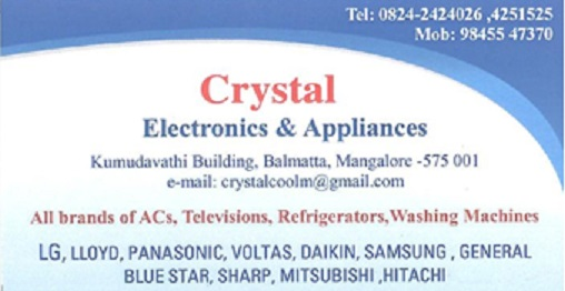Crystal Electronics - logo