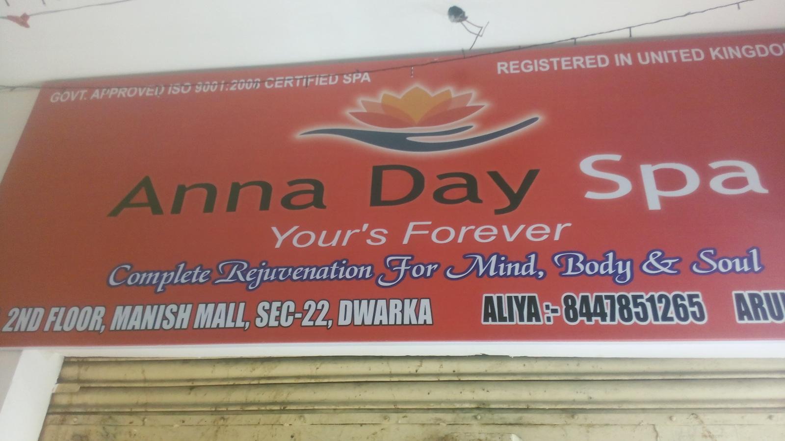 Anna Day Spa - logo