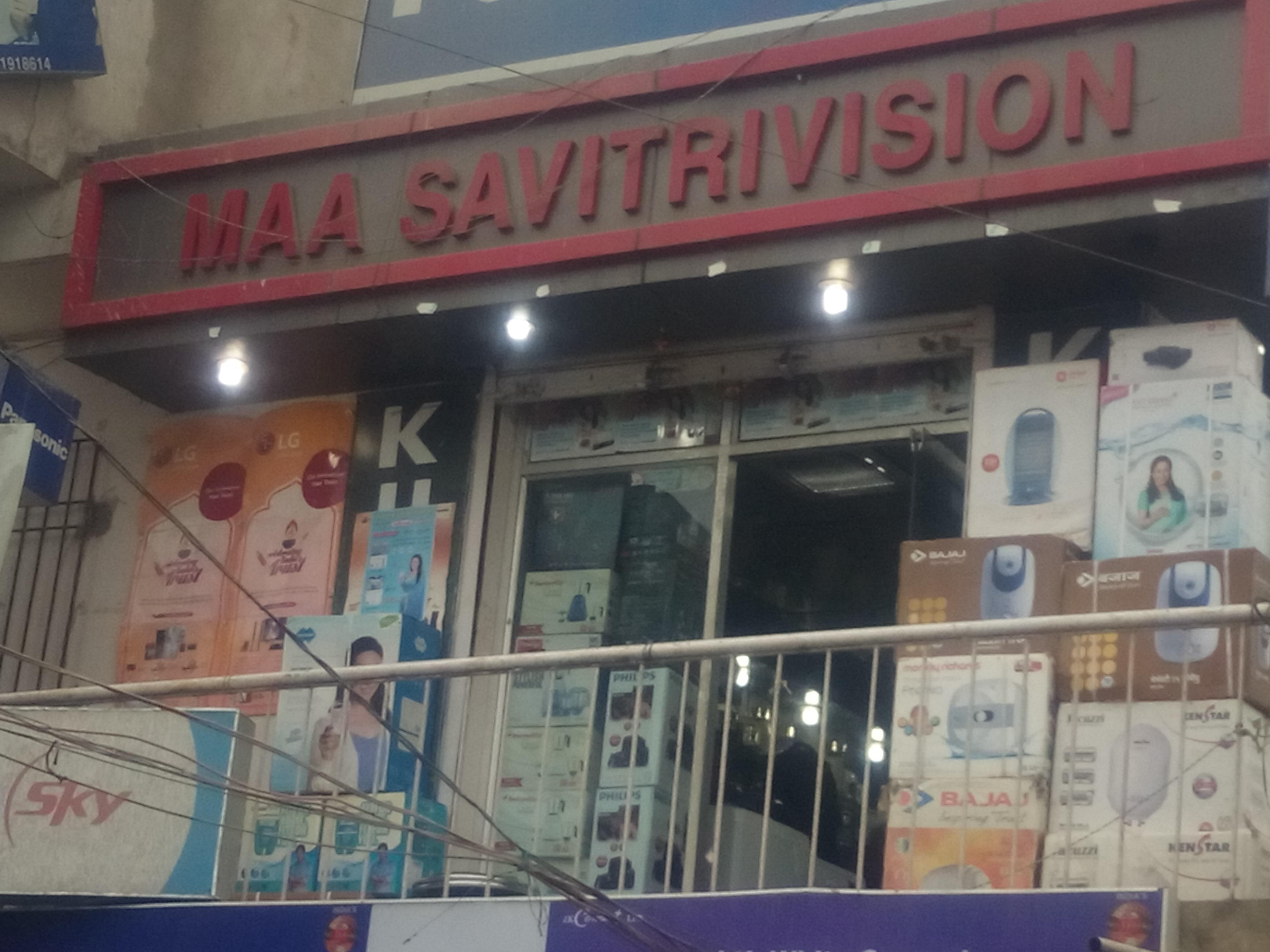 Maa Savitri Vision - logo