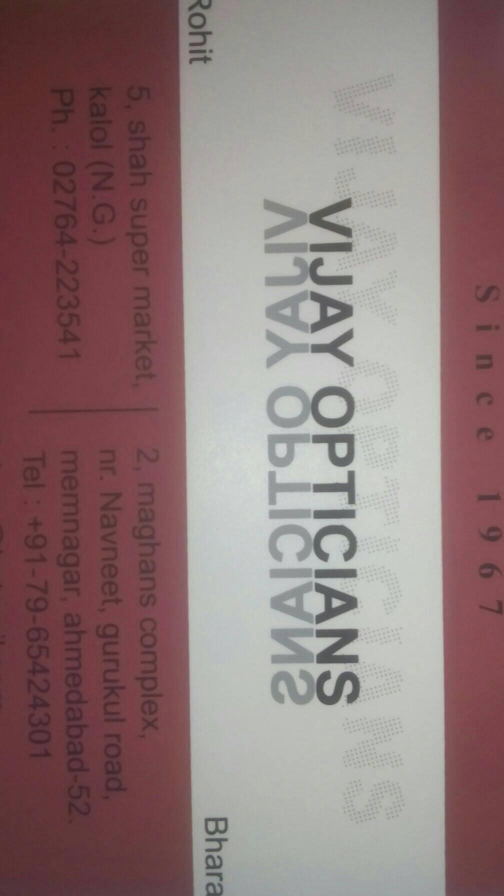 Vijay Optician