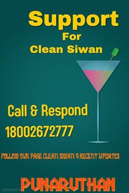 Clean Siwan