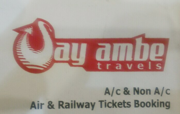 Jay Ambe Travels - logo