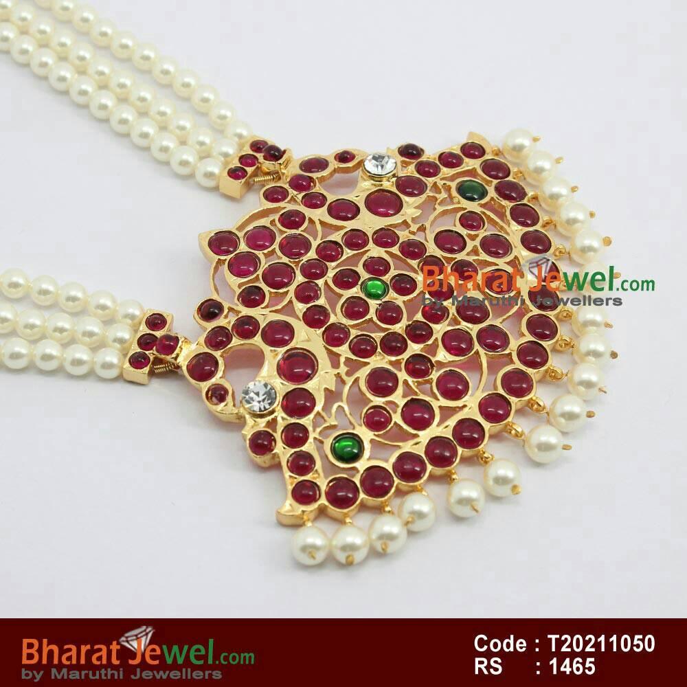 Bharatjewel.com - logo