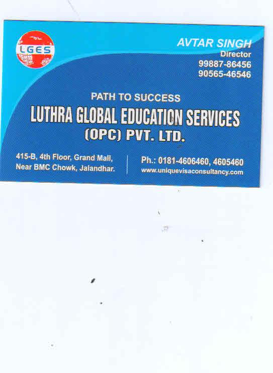 Luthra Global Education Services Pvt Ltd - logo