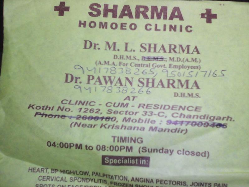 Sharma Homoeo Clinic - logo