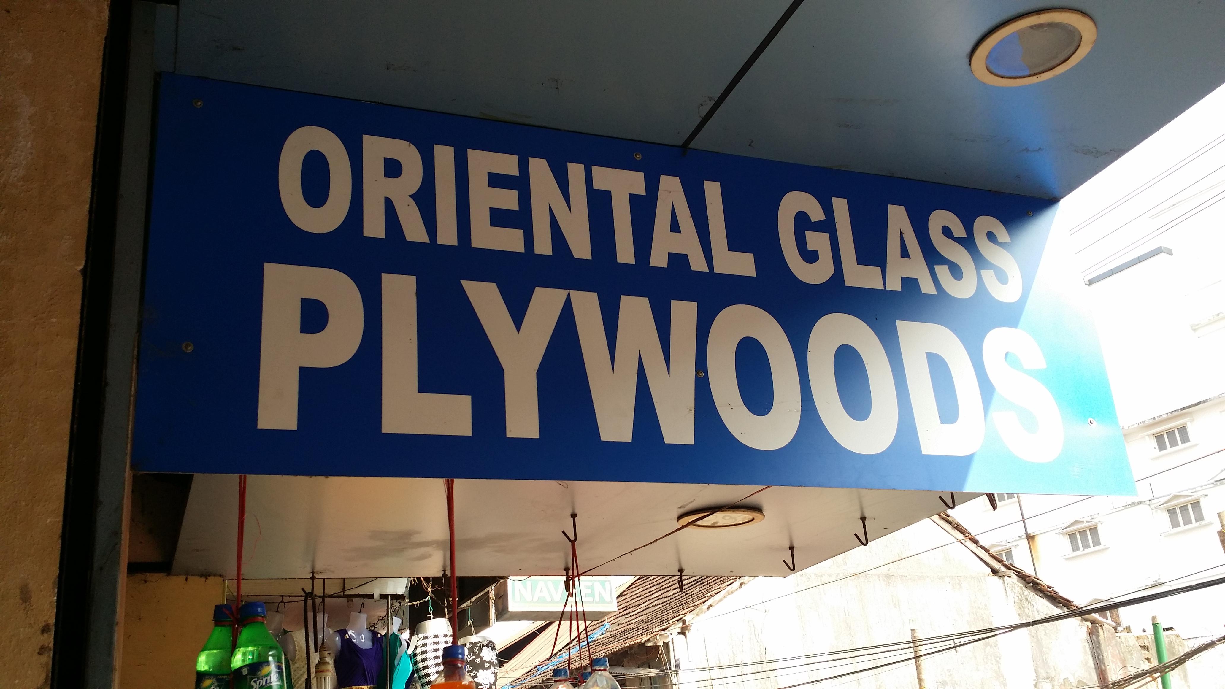 Oriental Glass&Plywoods - logo
