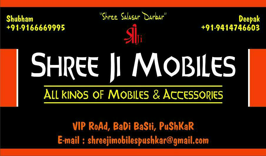 Shree Ji Mobile - logo