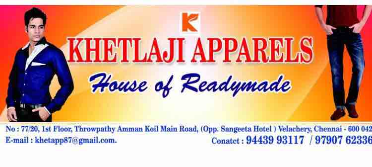 Khetlaji Apparels - logo