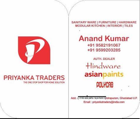 Priyanka Traders - logo