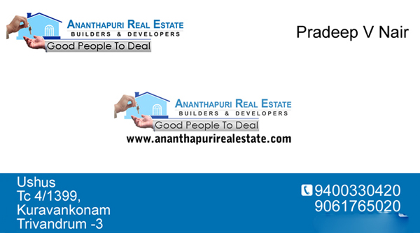 Anandapuri Realters - logo