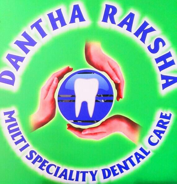 Danta Raksha - logo