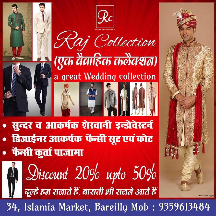 Raj Collection (एक वैवाहिक कलेक्शन ) - logo