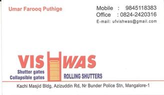 Vishwas Rolling Shutter - logo