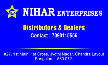Nihar Enterprises - logo