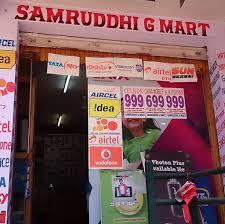 Samruddhi G Mart - logo