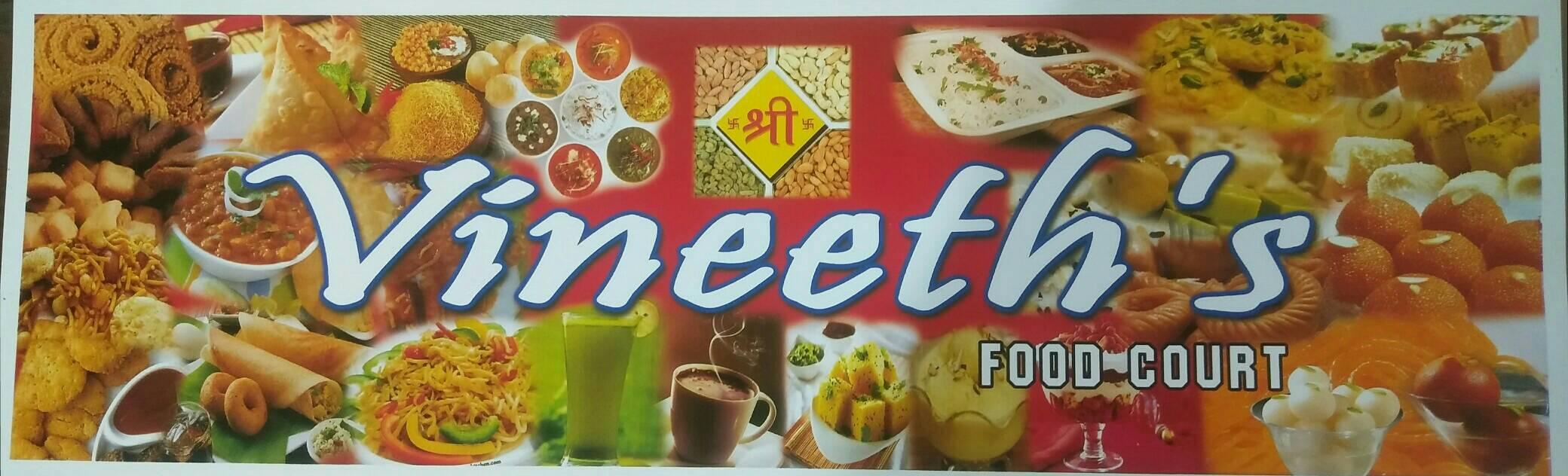 Shree Vineeth - logo