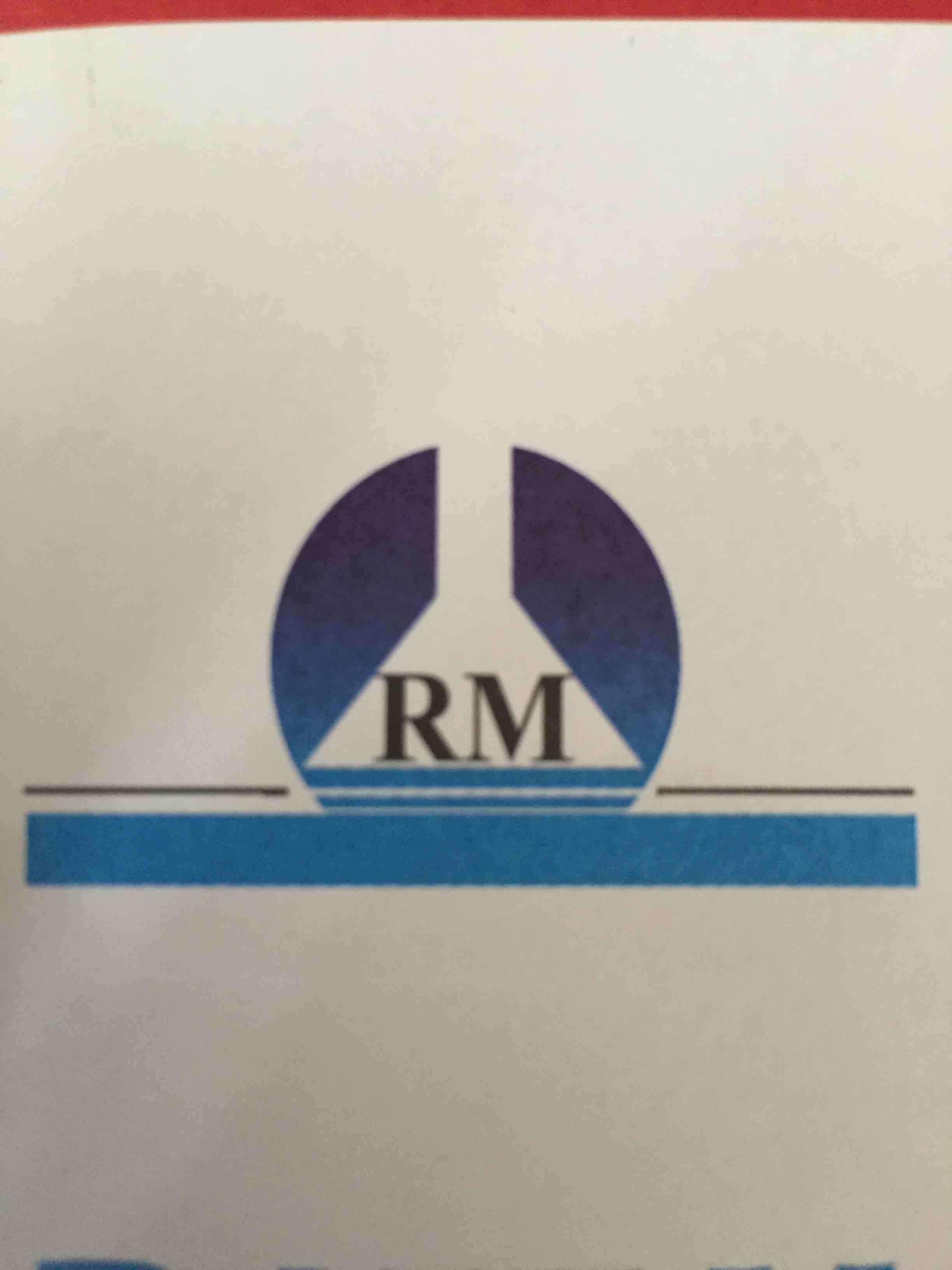 Ravi Marketing - logo