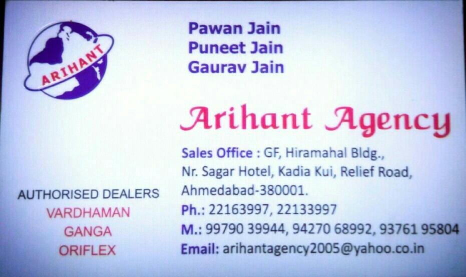 Arihant Agency