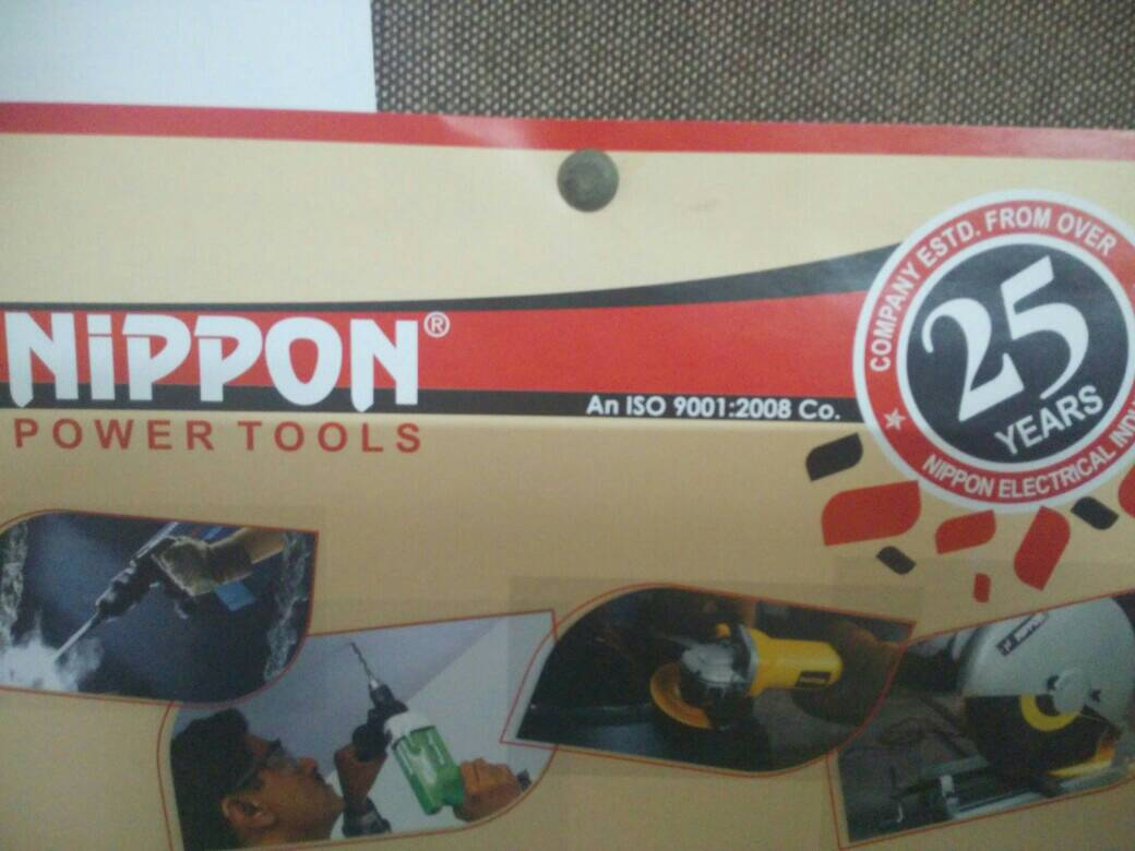 Nippon Power Tools - logo