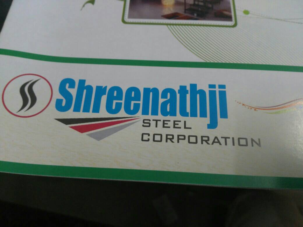 Shreenathji Steel Corporation - logo