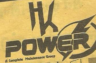 H K Power LLP - logo