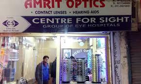 Amrit Optics - logo