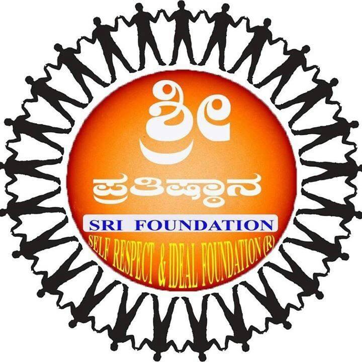 Sri Prathishtana  - logo