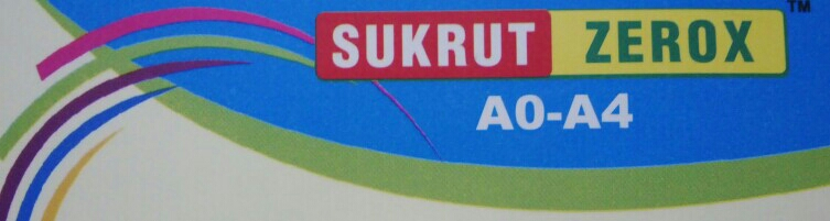 SUKRUT ZEROX INDIA - logo