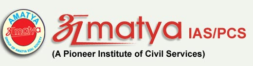 Amatya Institute | 9258082821 - logo