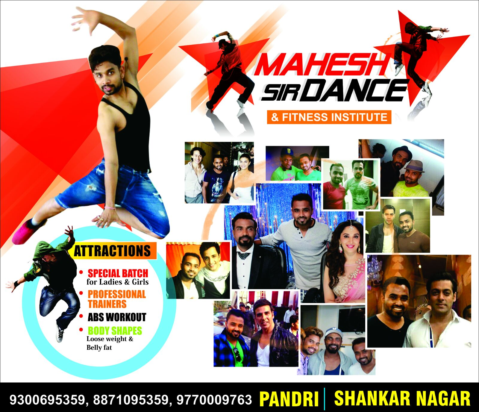 Mahesh Sir Dance - logo