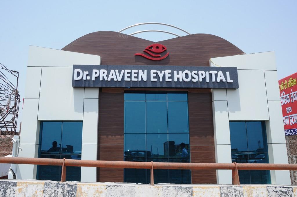 Dr Praveen Eye Hospital & Research Centre - logo