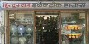 Hindustan Electric House - logo